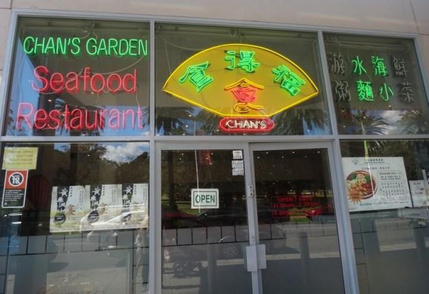 Chan S Garden Restaurant Suburban Chinese Cuisine In Sydney Opallaontrails